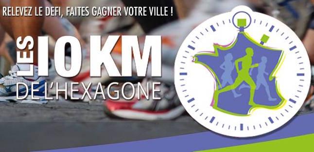 affiche-du-10-km-de-l-hexagone